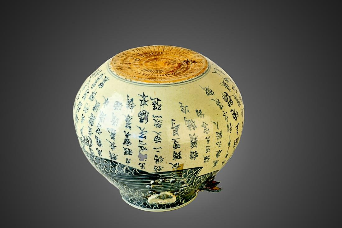 13-14TH CENTURY, A FUNNEL TYPE COVERD POT, YUAN DYNASTY - 3