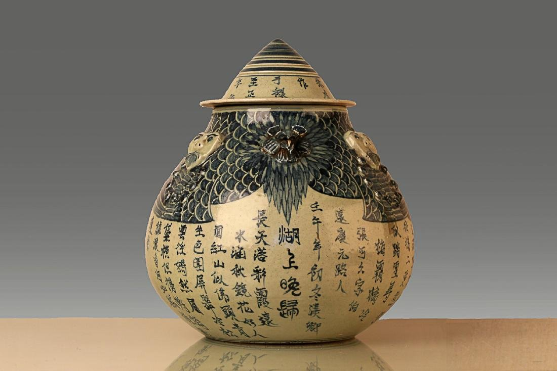13-14TH CENTURY, A FUNNEL TYPE COVERD POT, YUAN DYNASTY - 5