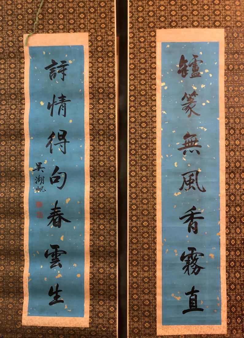 HUFAN WU    PEONY-TOPIC PAINTING - 2