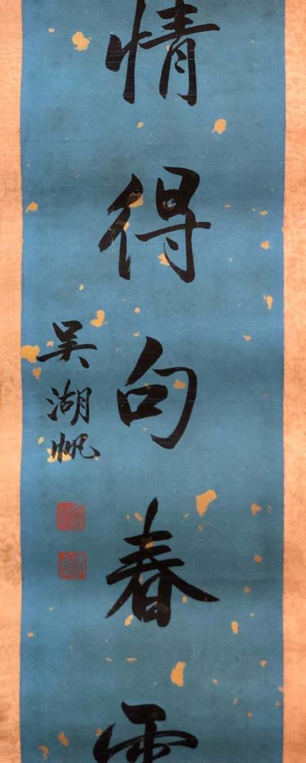 HUFAN WU    PEONY-TOPIC PAINTING - 4