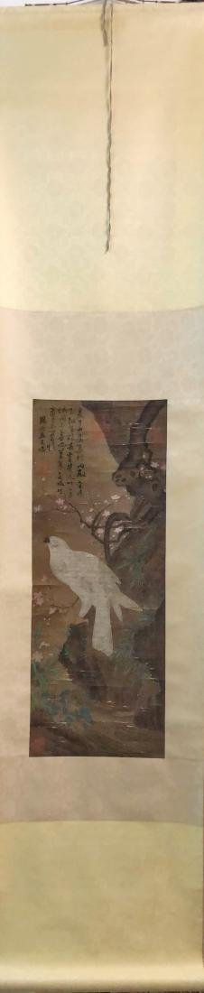 13-16TH CENTURY,  IMPERIAL   PAINTING, MING DYNASTY