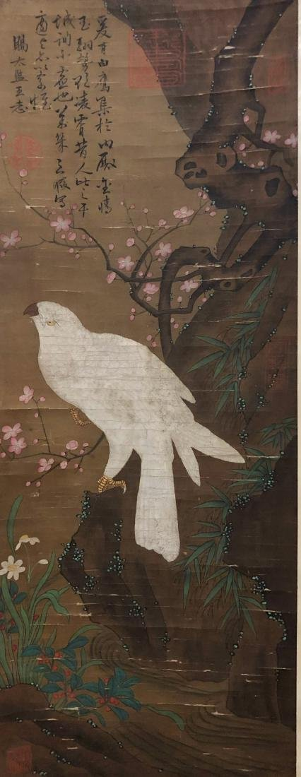 13-16TH CENTURY,  IMPERIAL   PAINTING, MING DYNASTY - 2