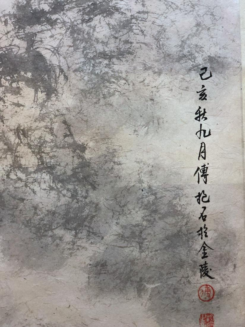 BAOSHI FU    PEONY-TOPIC PAINTING - 4