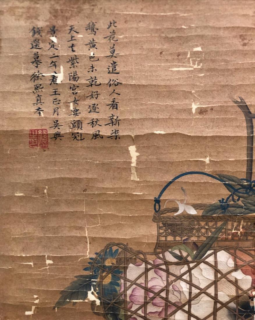 9TH CENTURY, XI XU   PAINTING, SOUTHERN TANG - 4