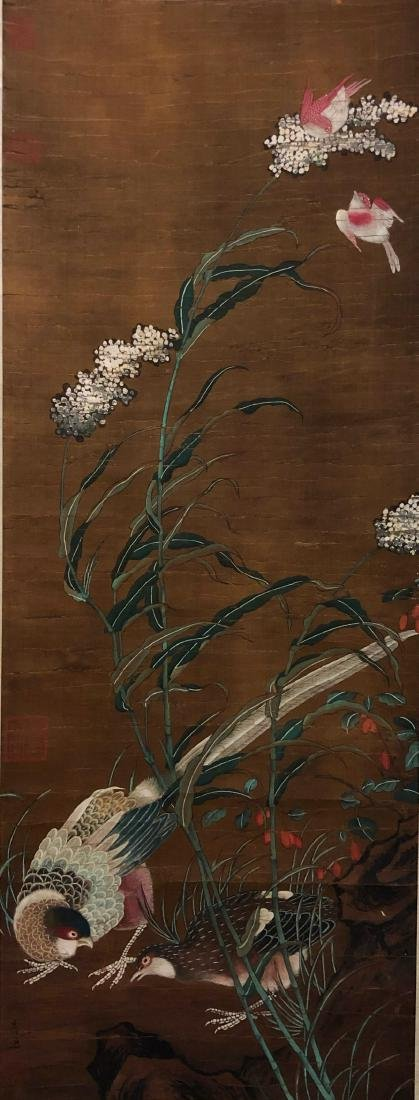 9-12TH CENTURY, DI LI    PEONY-TOPIC PAINTING , SONG - 2