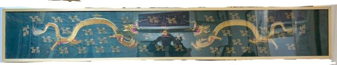 17-19TH CENTURY, A DRAGON DESIGN EMBROIDERY BANNER ,