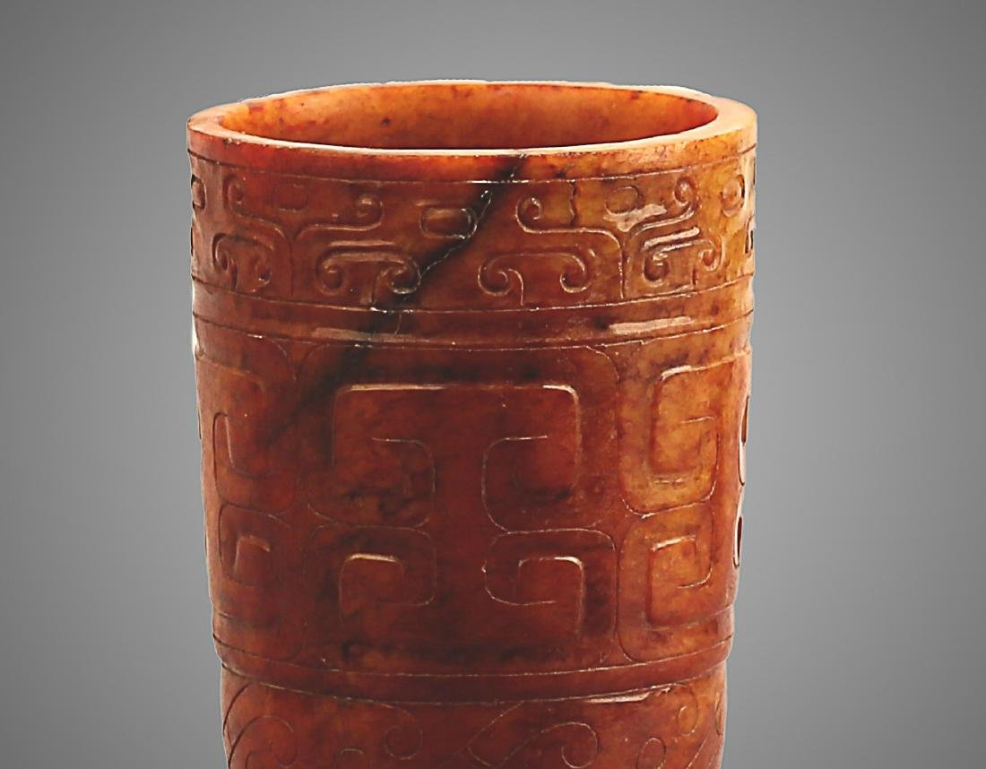 206 BC-220 AD, A FIELD YELLOW STONE CUP, HAN DYNASTY - 3
