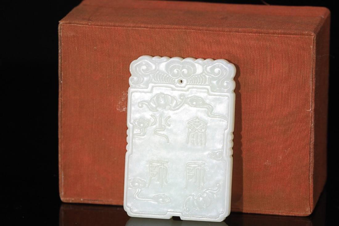 17-19TH CENTURY, A HETIAN JADE LION DESIGN PENDANT,