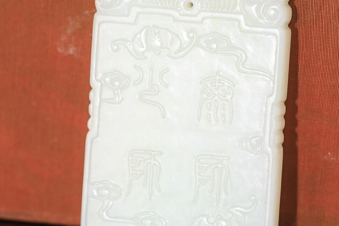 17-19TH CENTURY, A HETIAN JADE LION DESIGN PENDANT, - 4