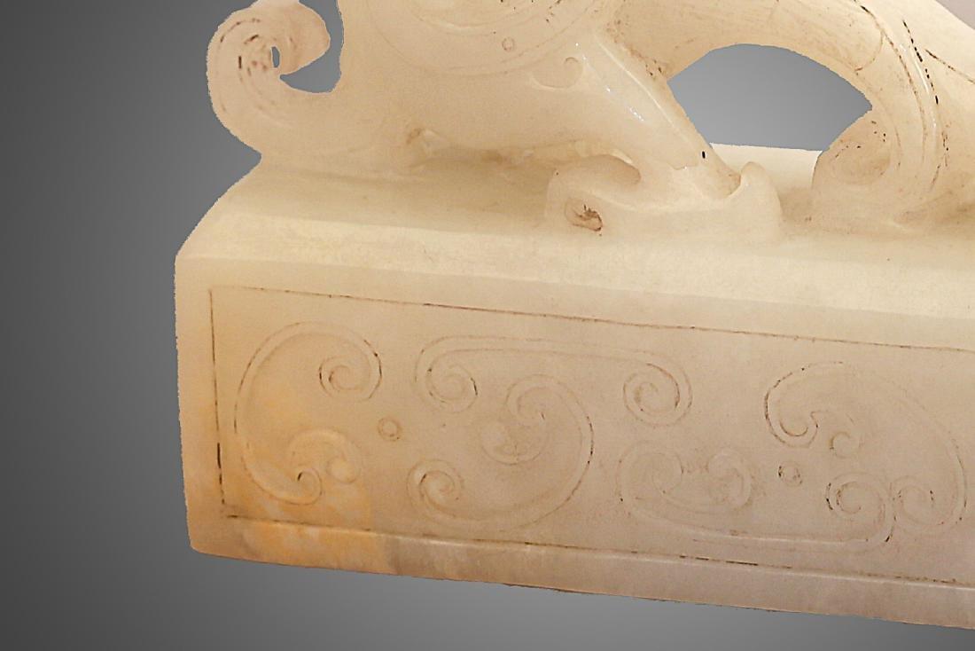 206 BC-220 AD, A PHOENIX WHITE JADE SEAL, HAN DYANSTY - 7