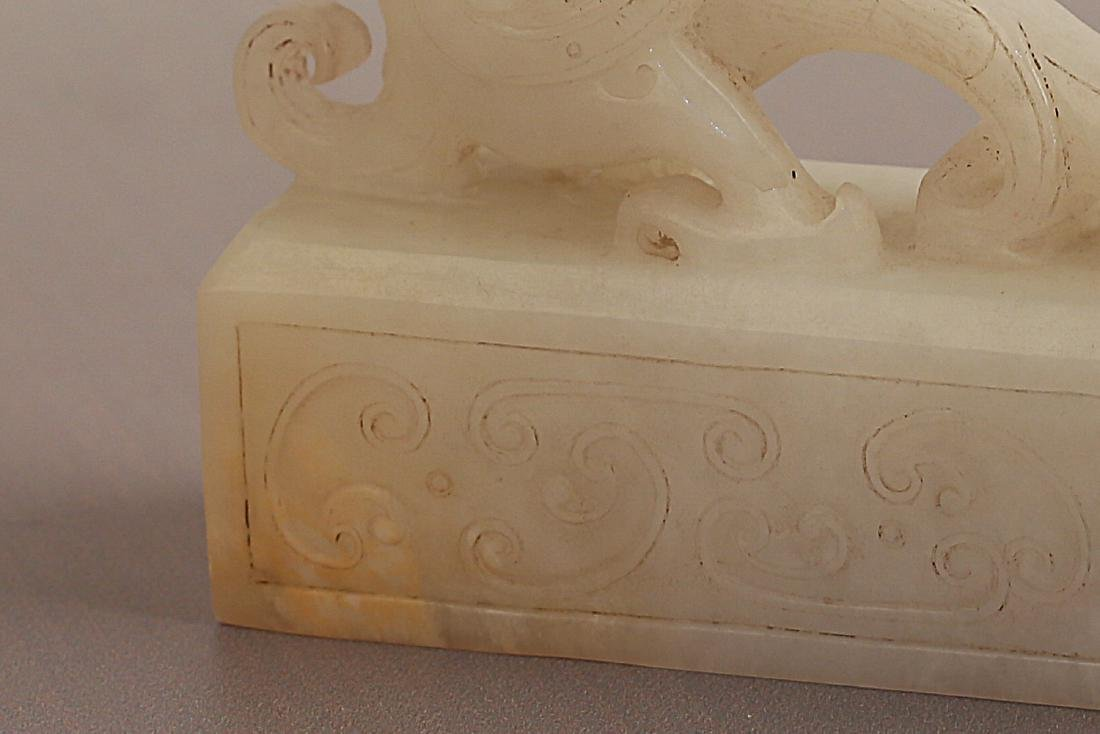 206 BC-220 AD, A PHOENIX WHITE JADE SEAL, HAN DYANSTY - 8