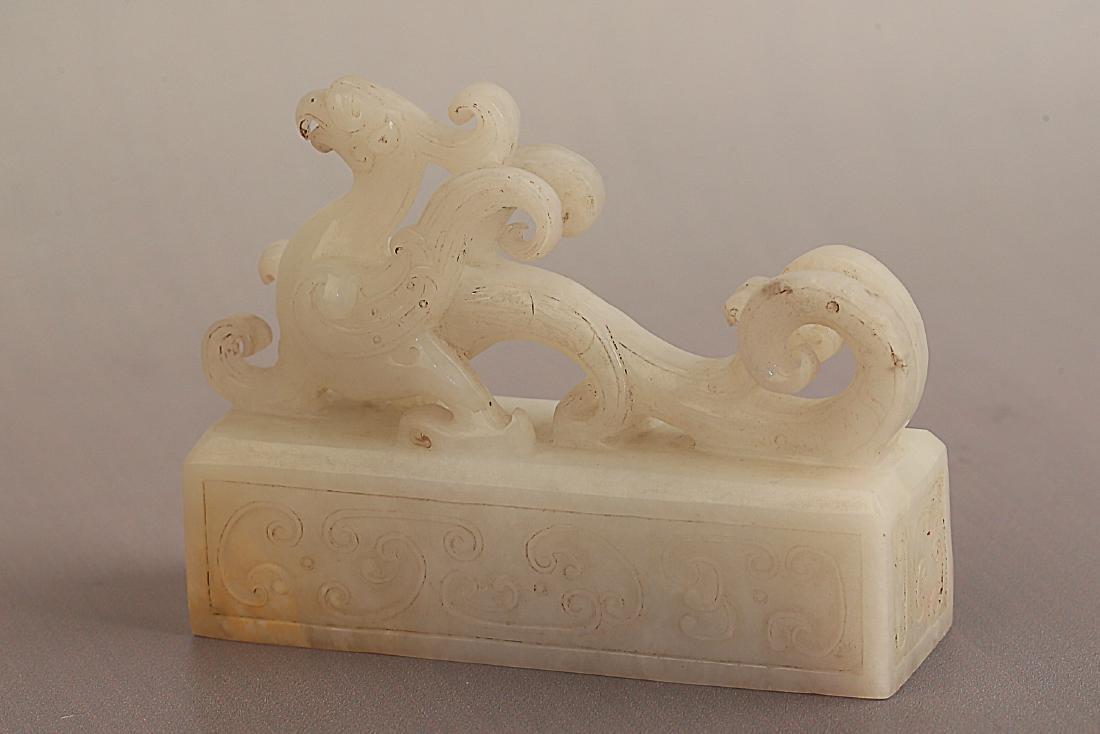 206 BC-220 AD, A PHOENIX WHITE JADE SEAL, HAN DYANSTY - 9