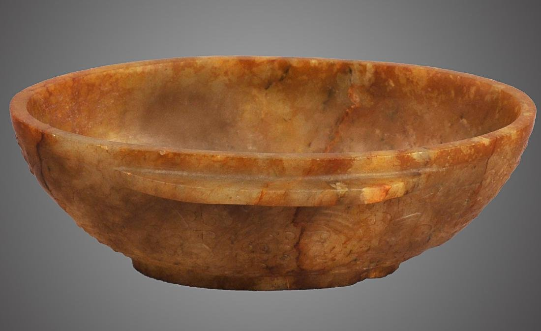 206 BC-220 AD, A DOUBLE EAR FIELD YELLOW JADE CUP, HAN