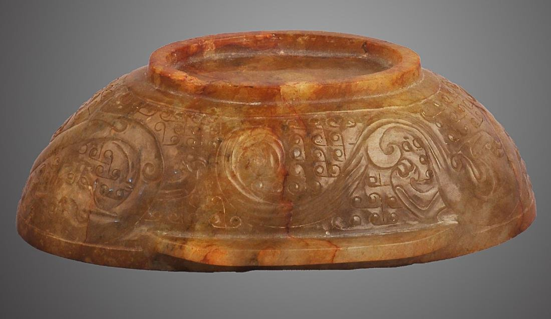206 BC-220 AD, A DOUBLE EAR FIELD YELLOW JADE CUP, HAN - 2