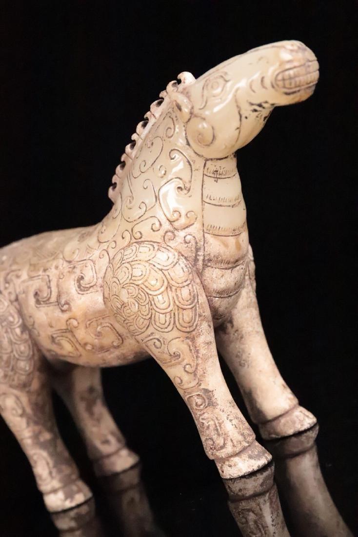 202BC-220AD, A  PAIR OF HETIAN JADE HORSE ORNAMENT , - 8