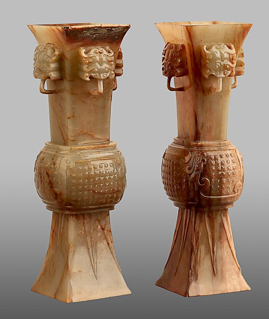 206 BC-220 AD, A PAIR OF BEAST FACE WHITE JADE VASES,