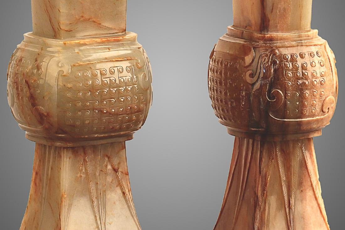 206 BC-220 AD, A PAIR OF BEAST FACE WHITE JADE VASES, - 4