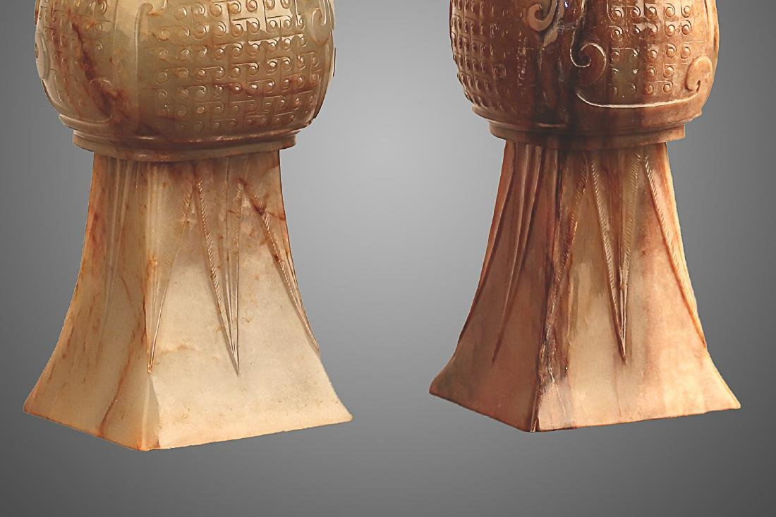 206 BC-220 AD, A PAIR OF BEAST FACE WHITE JADE VASES, - 5