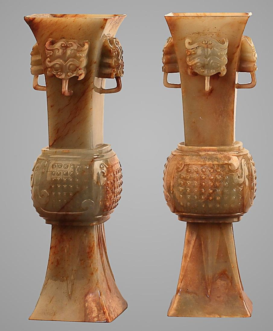 206 BC-220 AD, A PAIR OF BEAST FACE WHITE JADE VASES, - 8