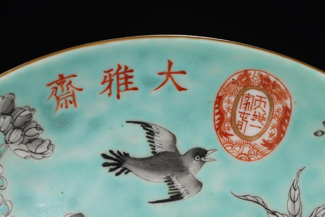 17-19TH CENTURY, A FLORAL PATTERN PORCELAIN PLATE, QING - 3