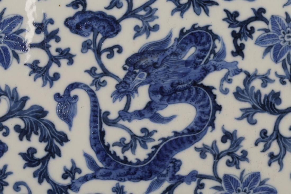 17-19TH CENTURY, A PORCELAIN HANGING BOARD, QING - 7
