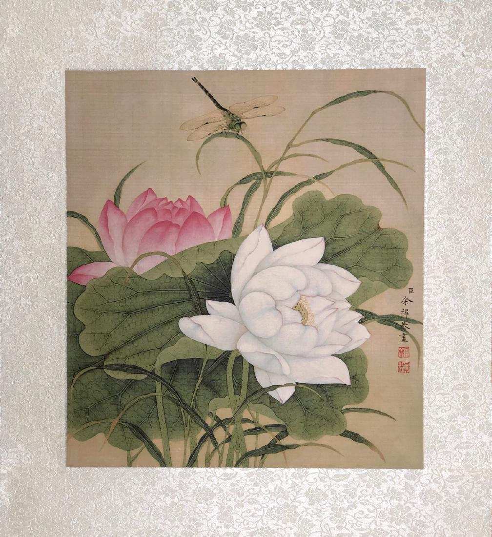 17-19TH CENTURY, ZHIGONG YU   PAINTING, QING DYNASTY