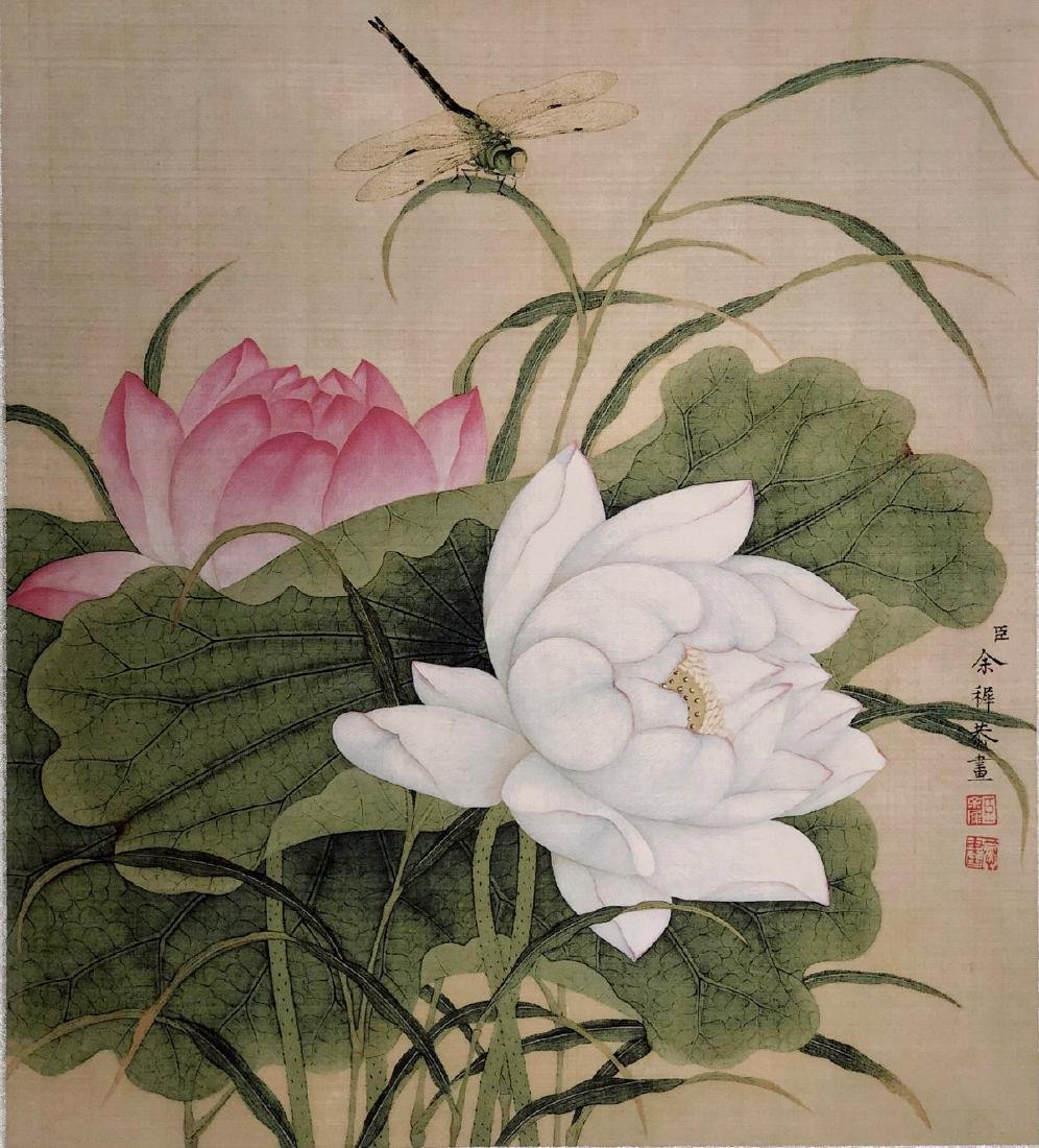 17-19TH CENTURY, ZHIGONG YU   PAINTING, QING DYNASTY - 2