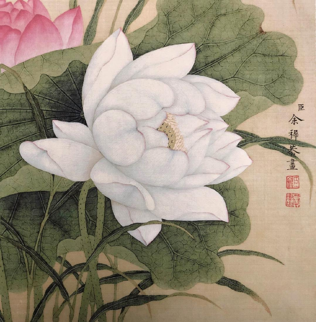 17-19TH CENTURY, ZHIGONG YU   PAINTING, QING DYNASTY - 3