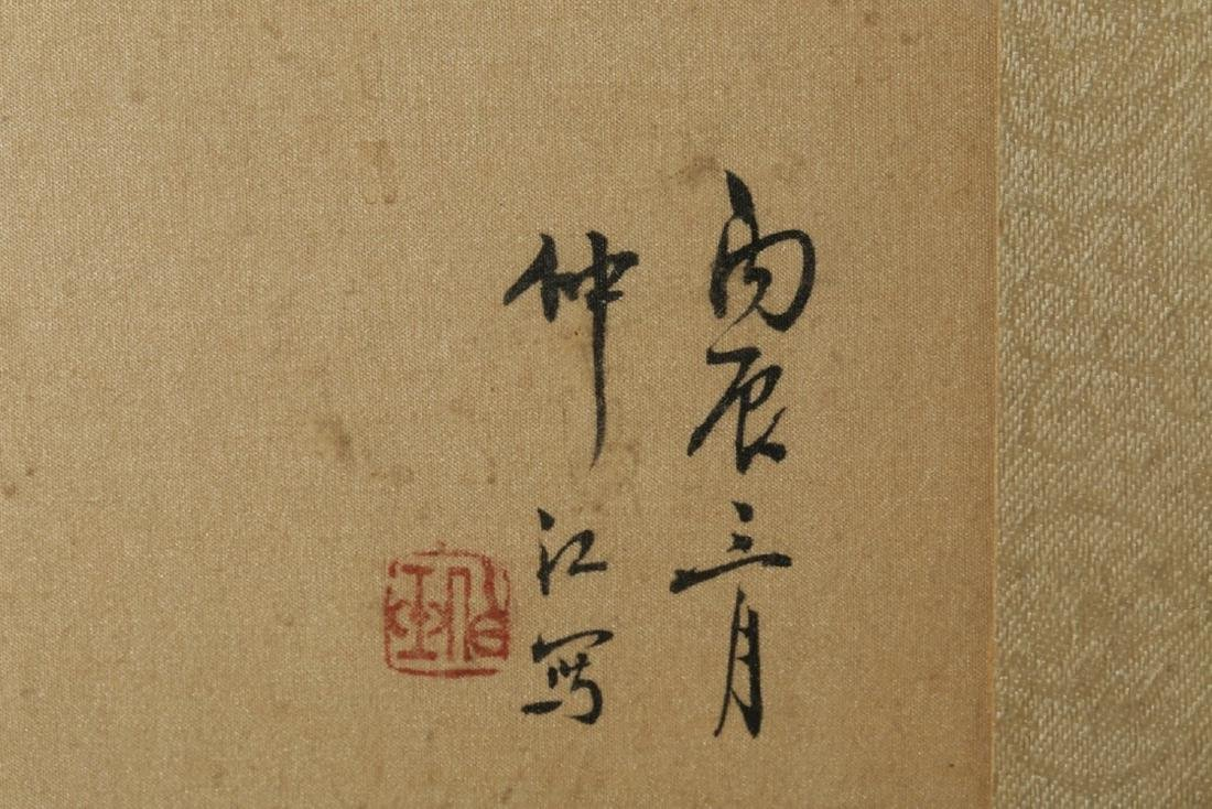 17-19TH CENTURY, A PAINTING, QING DYNASTY - 2