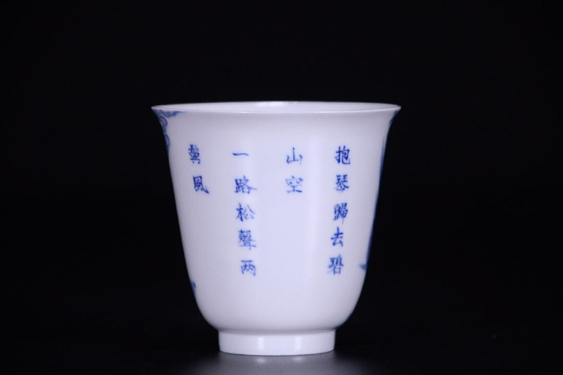 17-19TH CENTURY, AN OLD STORY DESIGN PORCELAIN CUP, - 3