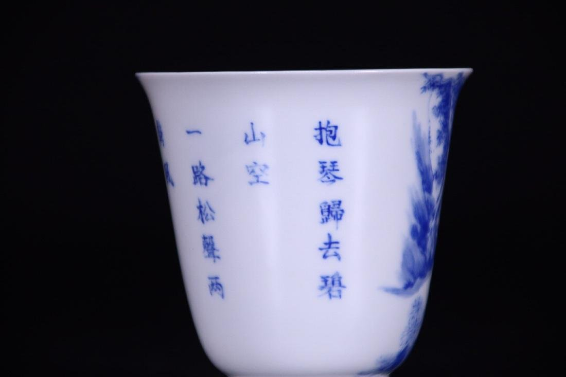 17-19TH CENTURY, AN OLD STORY DESIGN PORCELAIN CUP, - 6