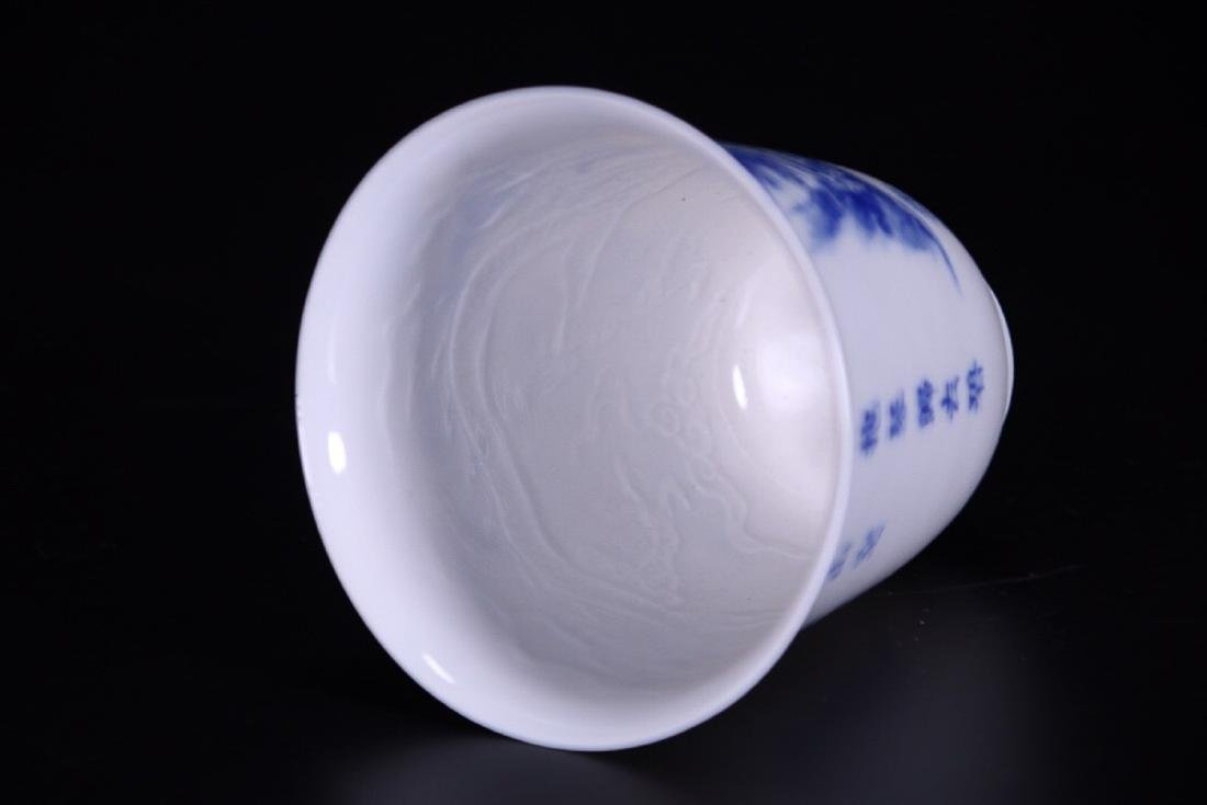17-19TH CENTURY, AN OLD STORY DESIGN PORCELAIN CUP, - 7