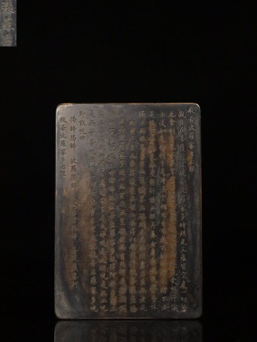 A STONE INK SLAB CARVED POETRY PATTERN