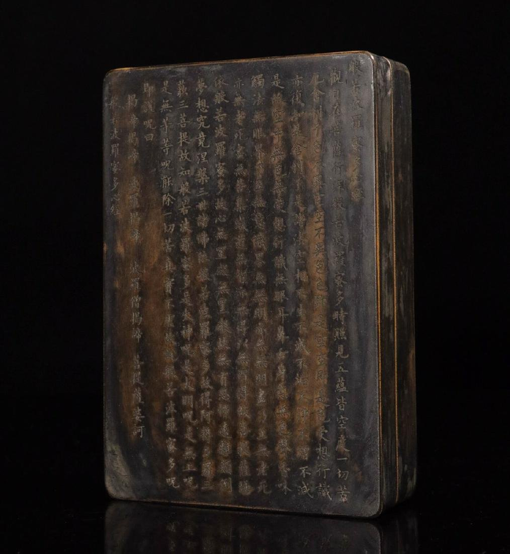 A STONE INK SLAB CARVED POETRY PATTERN - 3