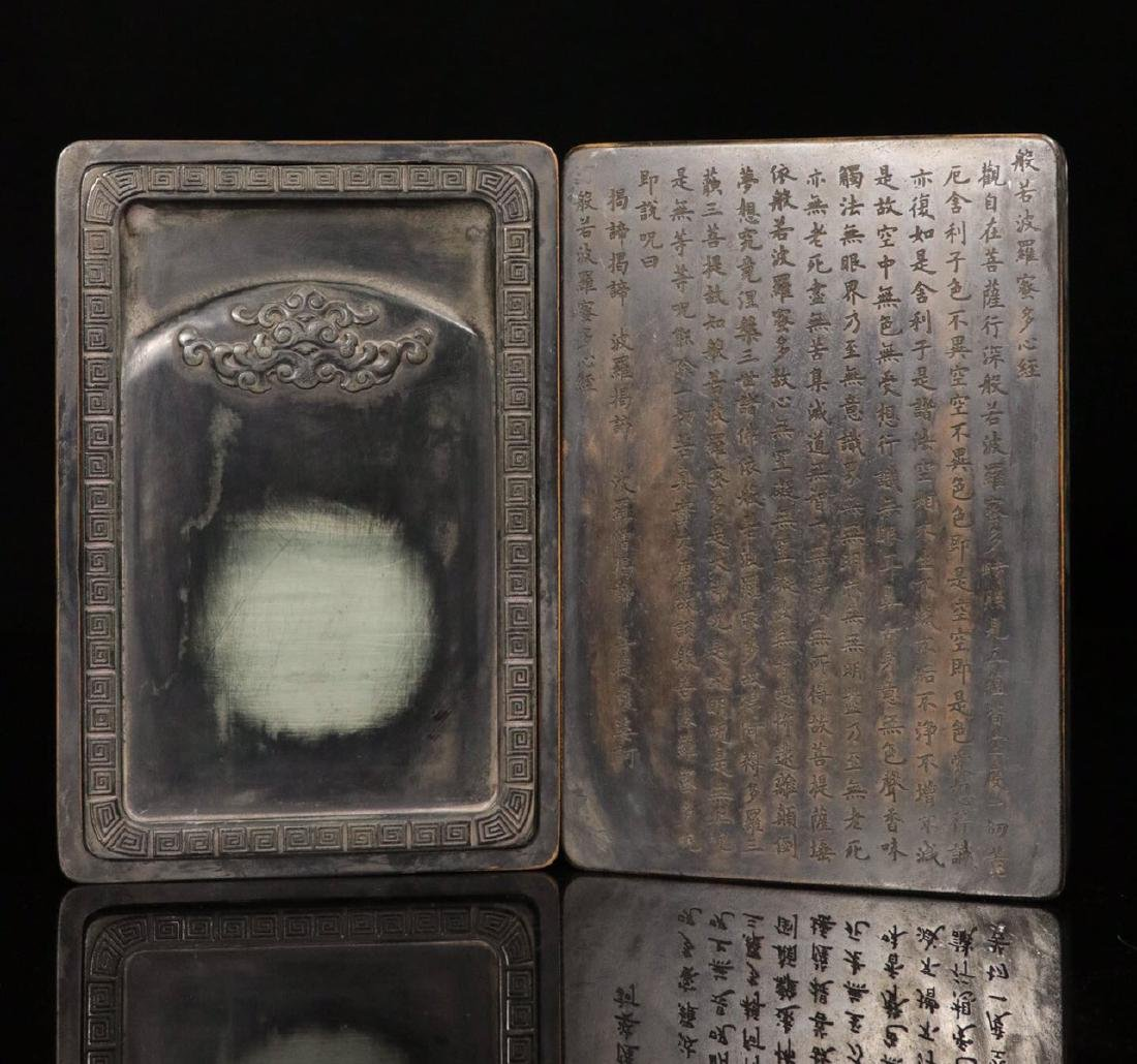 A STONE INK SLAB CARVED POETRY PATTERN - 4