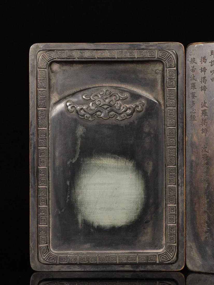 A STONE INK SLAB CARVED POETRY PATTERN - 6