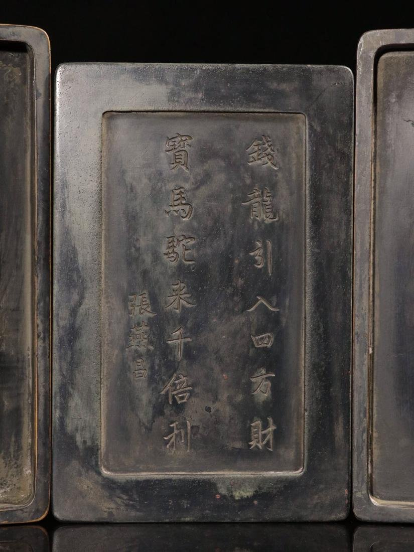 A STONE INK SLAB CARVED POETRY PATTERN - 8