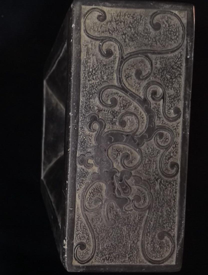 A DUAN STONE INK SLAB - 7