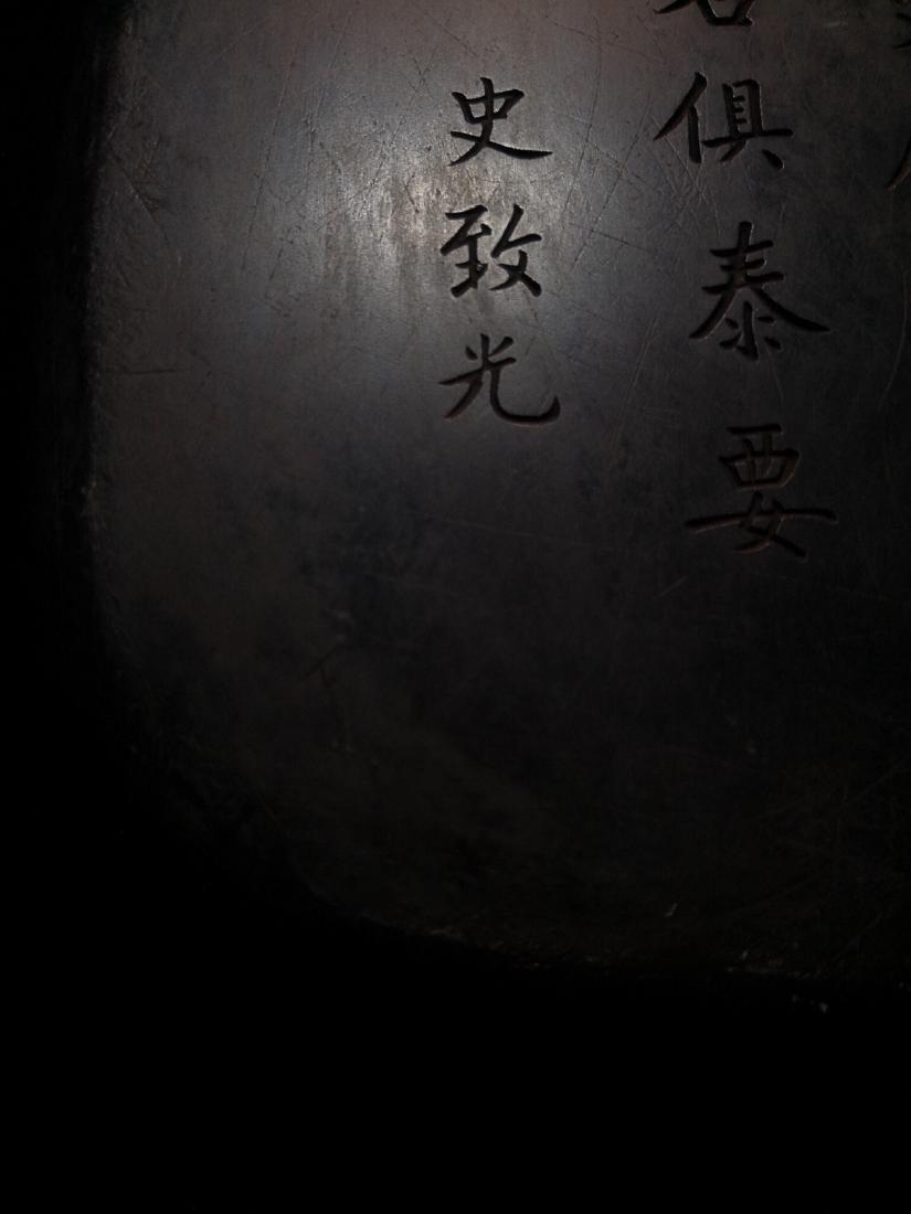 A DUAN STONE INK SLAB - 9