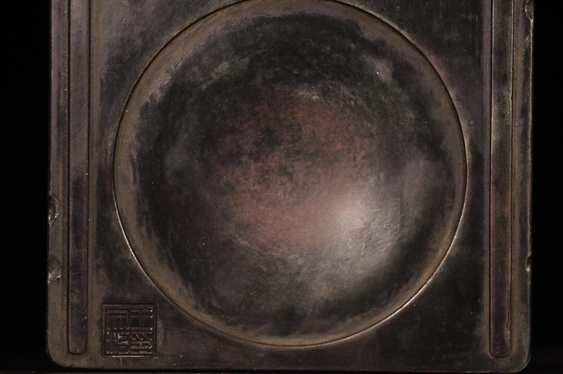 A DUAN STONE INK SLAB - 3