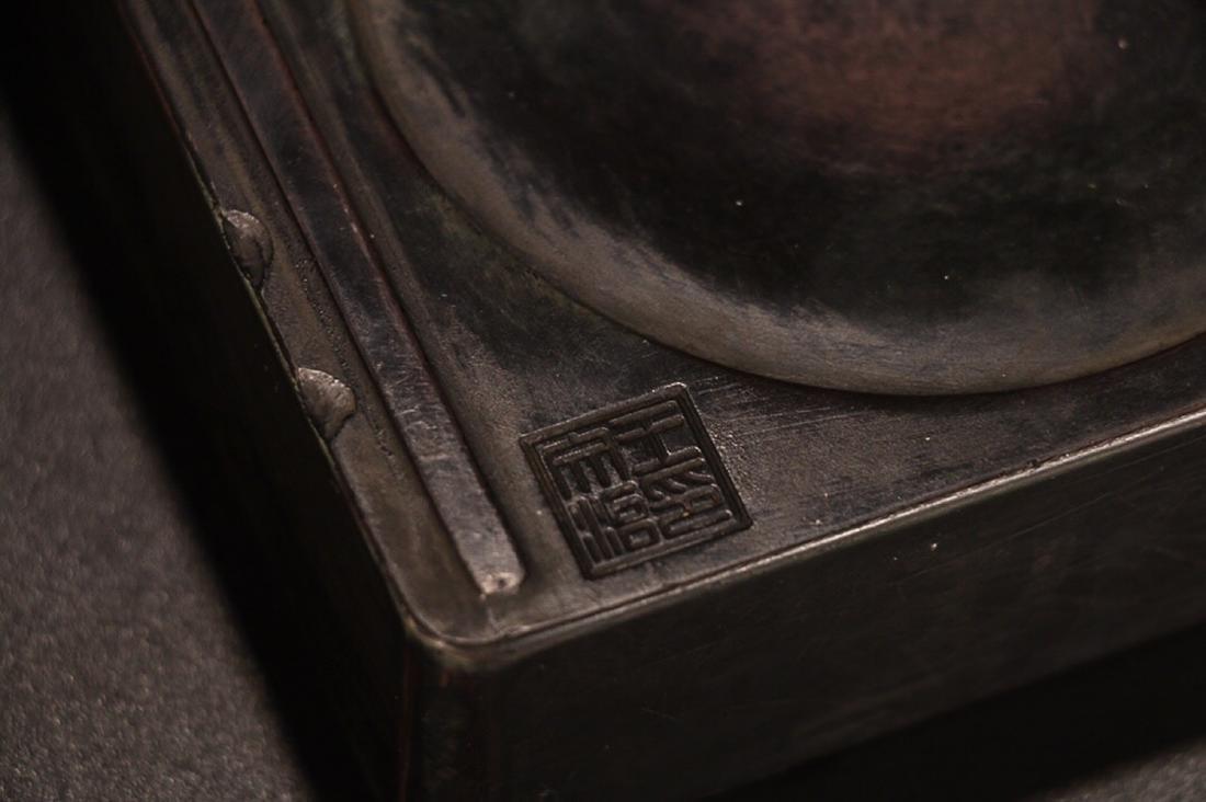 A DUAN STONE INK SLAB - 6