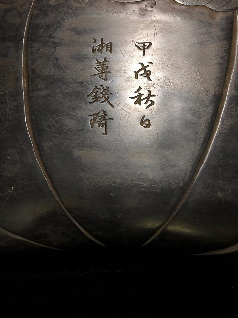 A DUAN STONE MELON PATTERN CARVED  INK SLAB - 7