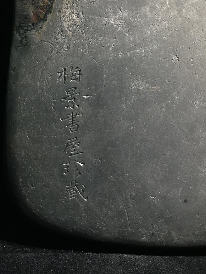 A DUAN STONE ICE PATTERN CARVED  INK SLAB - 7