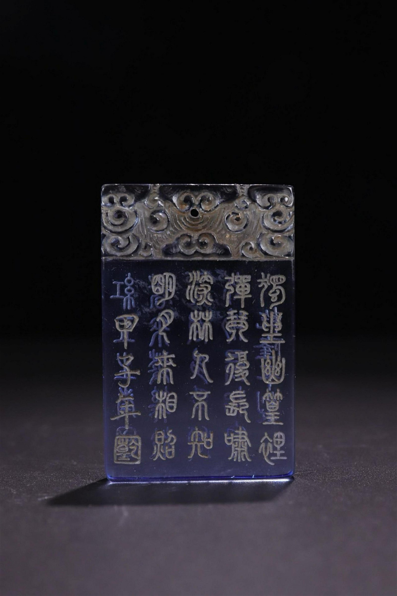 A GLASS PEOTRY TABLET