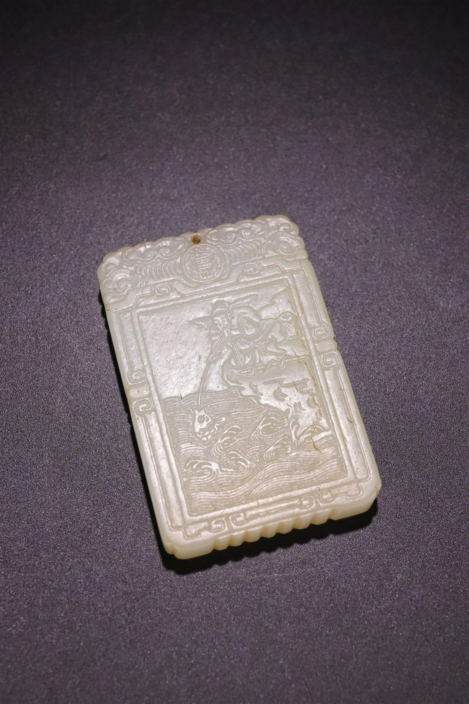 A HETIAN JADE CHARACTER STORY TABLET