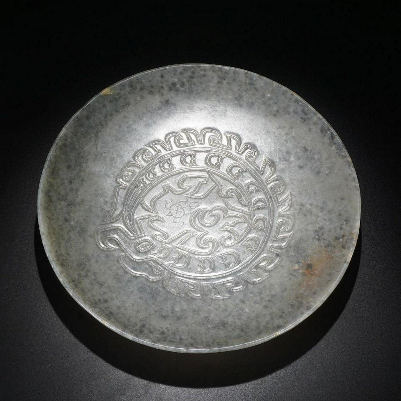 A HETIAN JADE DRAGON PATTERN PLATE