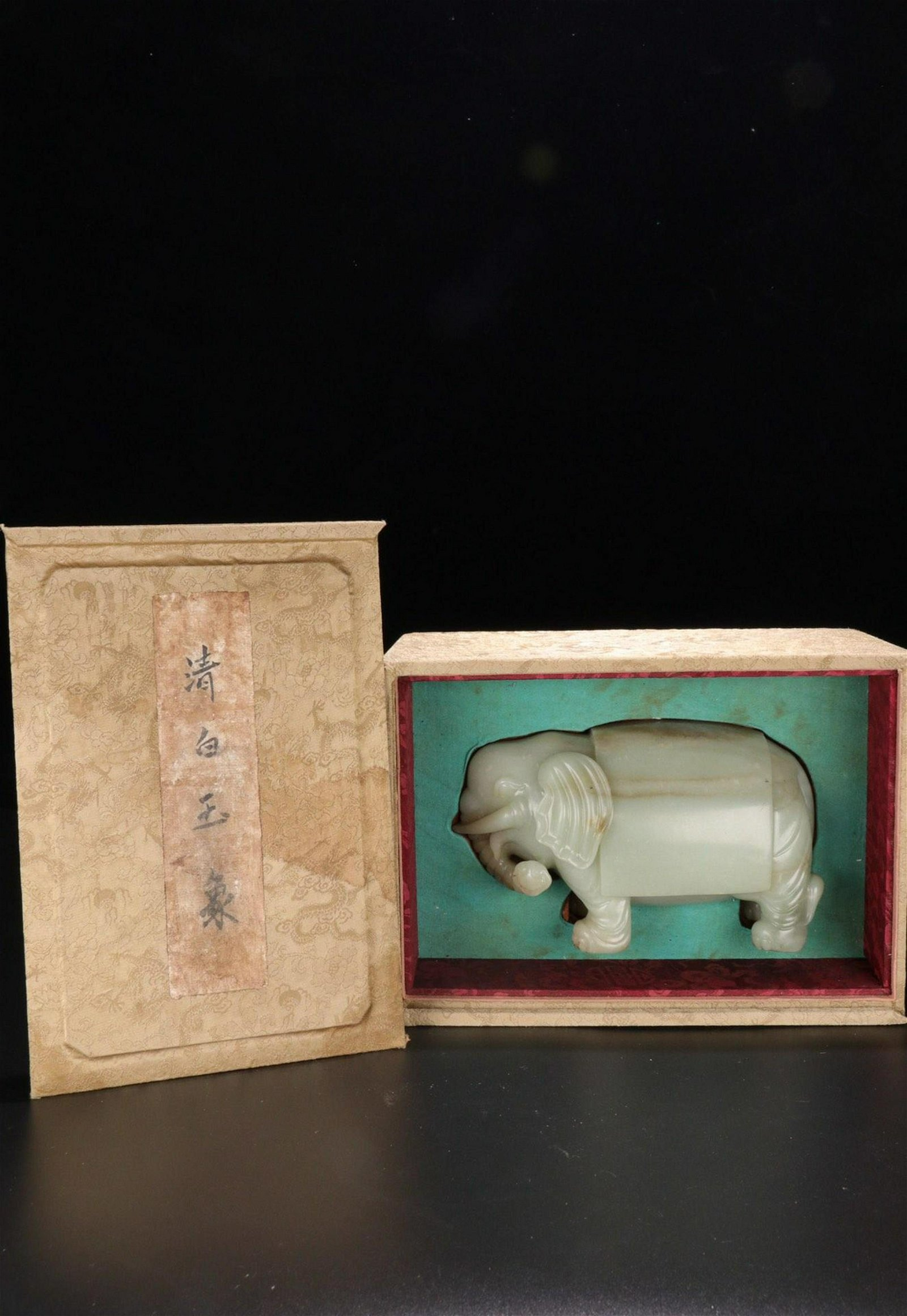 A HETIAN JADE CARVED' TAIPINGYOUXIANG' ORNAMENT