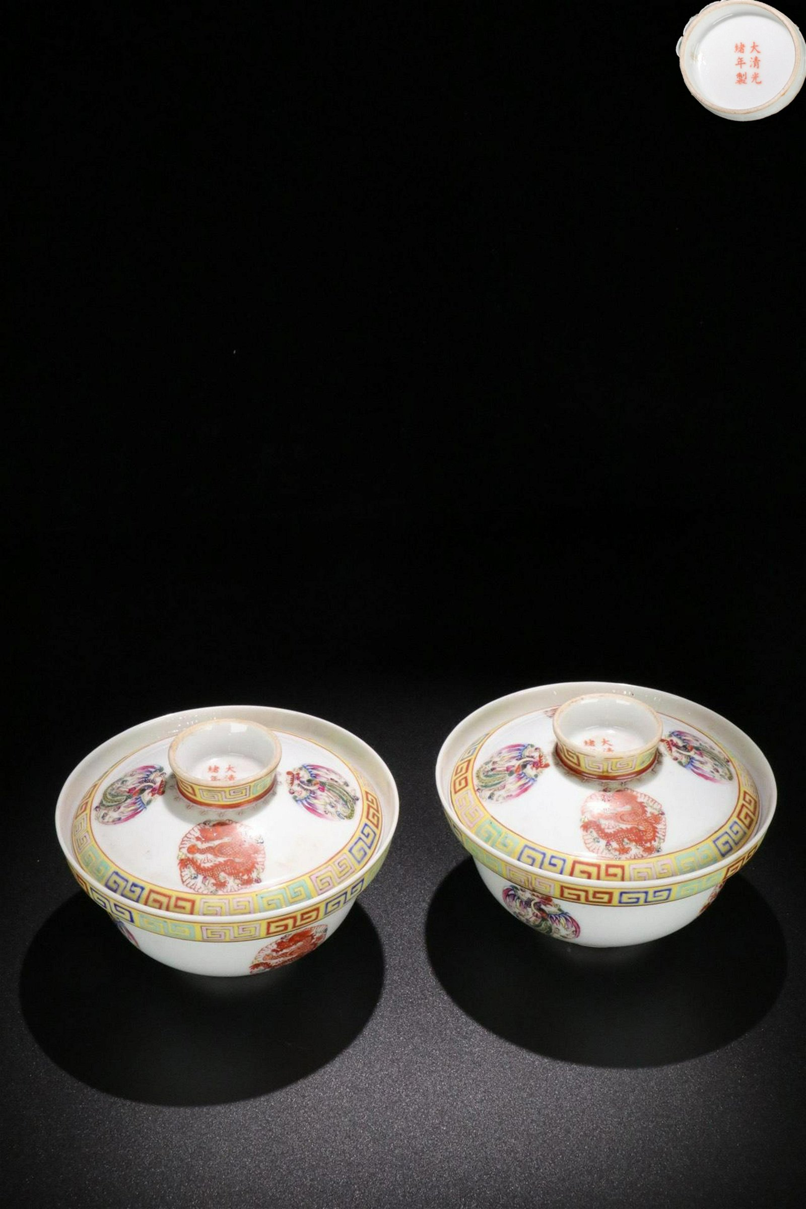 A PAIR OF FAMILLE ROSE DRAGON PHOENIX PATTERN BOWLS