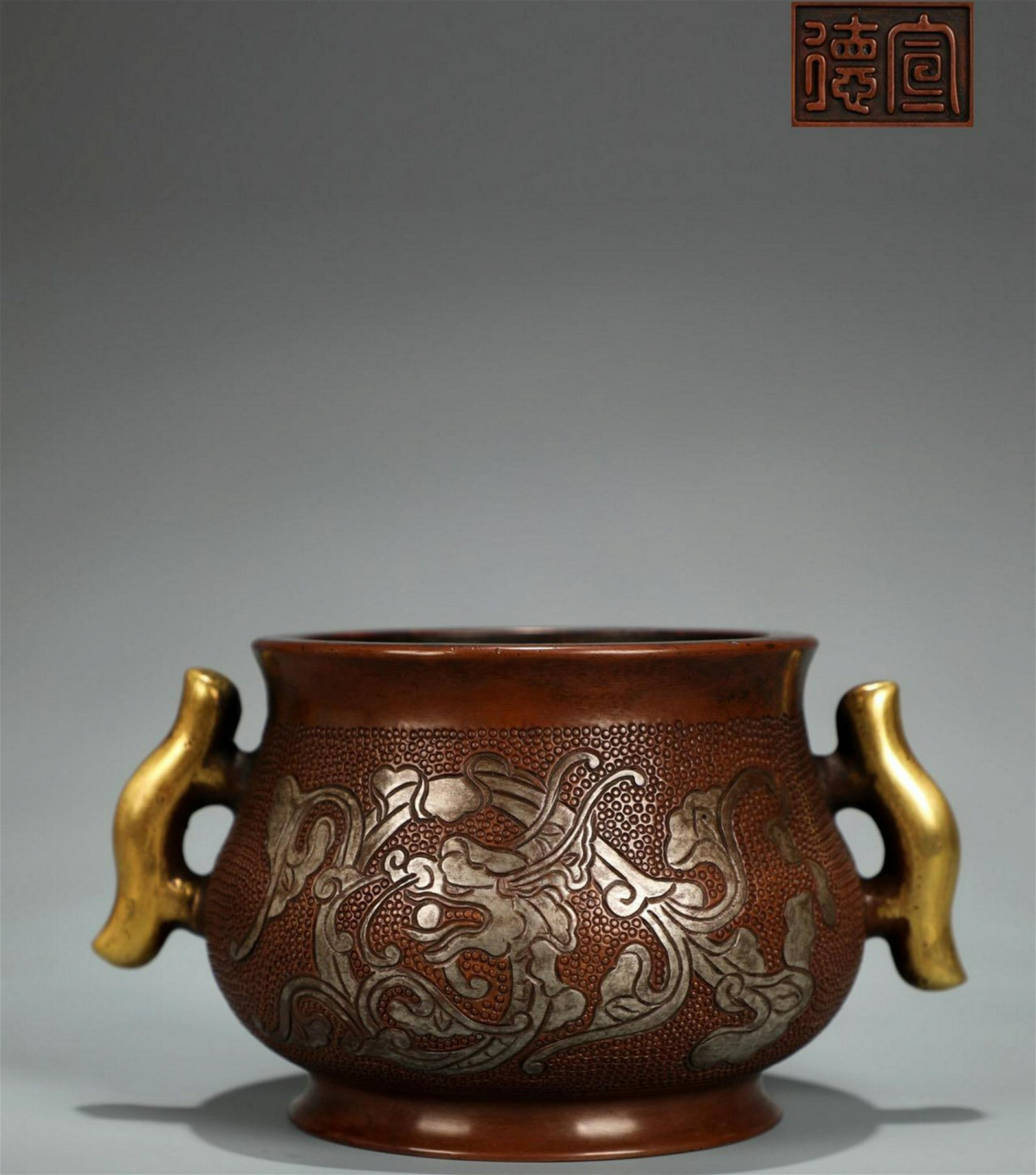 A BRONZE DRAGON& FISH PATTERN  CASTED CENSER