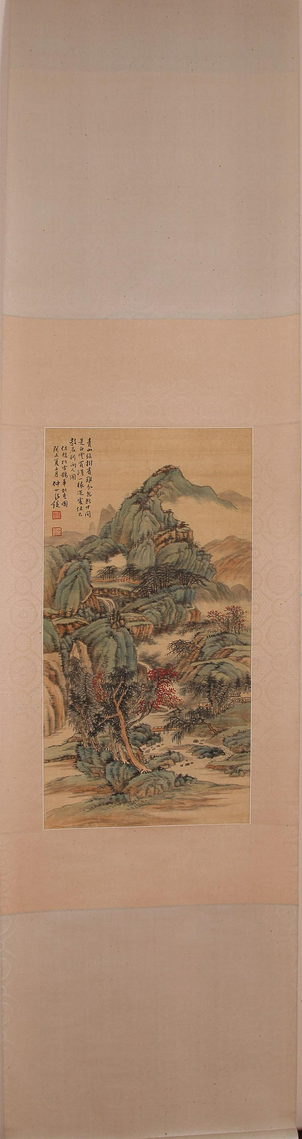A 'WANGKUN' MARK  LANDSCAPE    VERTICAL AXIS PAINTING